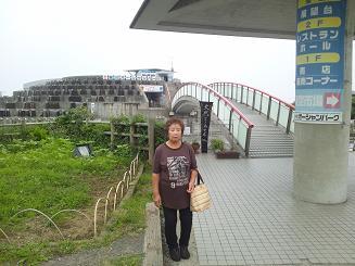 道の駅オーシャンビュー