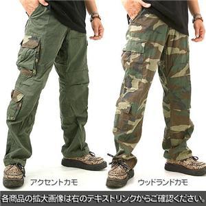 ROTHCO社 パラトゥールーパー 8ポケットカーゴパンツ