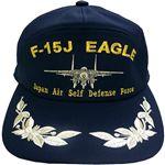 激レア! 航空自衛隊キャップ F-15