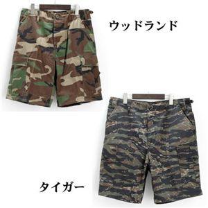 アメリカ軍 BDU カーゴショートパンツ