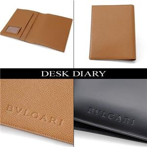 BVLGARI(ブルガリ)システム手帳