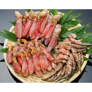 幻の3大蟹しゃぶしゃぶセット