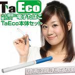 supercigarette.JPG